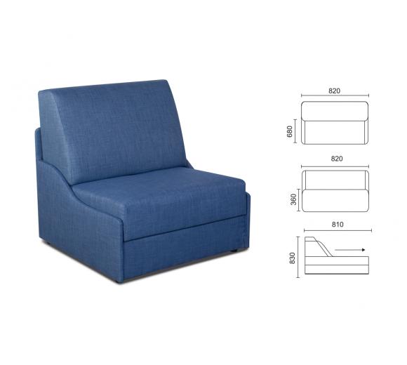 Разтегателен фотьойл Dream - 6