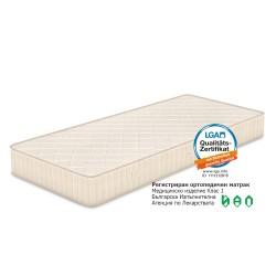 FAVOURITE NOVA Orthopedic mattress