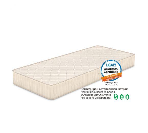 FAVOURITE NOVA Orthopedic mattress - 2