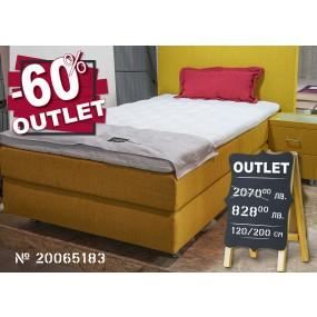 Scandinavian Bed KING SIZE