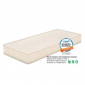 FAVOURITE NOVA Orthopedic mattress